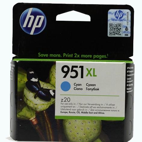 HP 951XL Tintenpatrone cyan